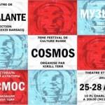 Critique • « Gala, un caprice de Dali » Festival Cosmos Théâtre et la Musique de Russie au Théâtre de l'Atalante.