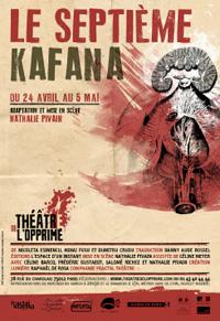 le-septieme-kafana-theatre-de-l-opprime
