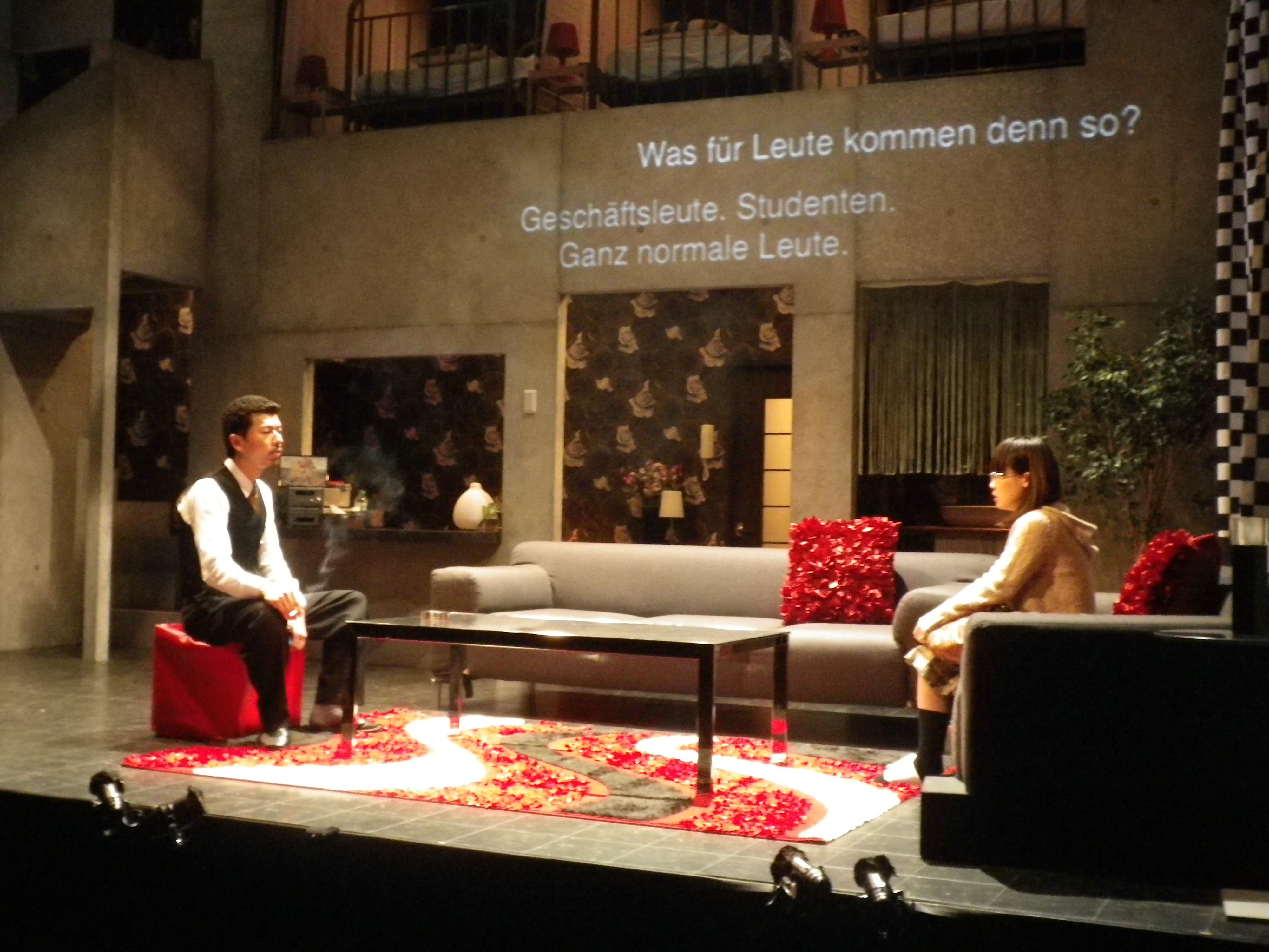 Critique ・ «Le Tourbillon de l'Amour», mise en scène de Daisuke Miura, Maison de la Culture du Japon