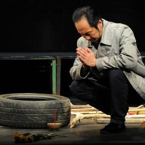 « Sang de Cerisier » mise en scène de Yoshi Oïda, à la Maison de la Culture du Japon à Paris