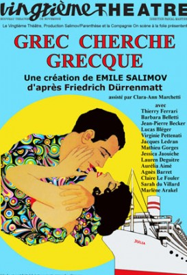 GREC-CHERCHE-GRECQUE_3135576454386693030