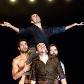 Au temps où les arabes dansaient... Chorégraphie de Radouhane El Meddeb, Centre Georges Pompidou