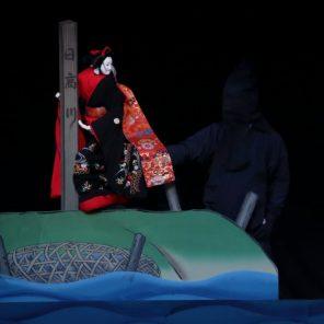 Bunraku, Les cerisiers du fleuve Hidaka, Le miracle du Tsubosaka Kannon, Bunraku Kyökai, Week-end Japon, Philarmonie de Paris