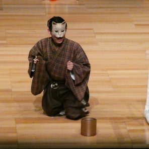 Théâtre de marionnettes d'Awa. Nô, Le puits de Jacob, La Sainte Vierge de Nagasaki, Maison de la Culture du Japon à Paris