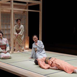 Avec gratitude je me délecte de votre thé, texte et mise en scène d'Hiroko Takai, Maison de la Culture du Japon à Paris